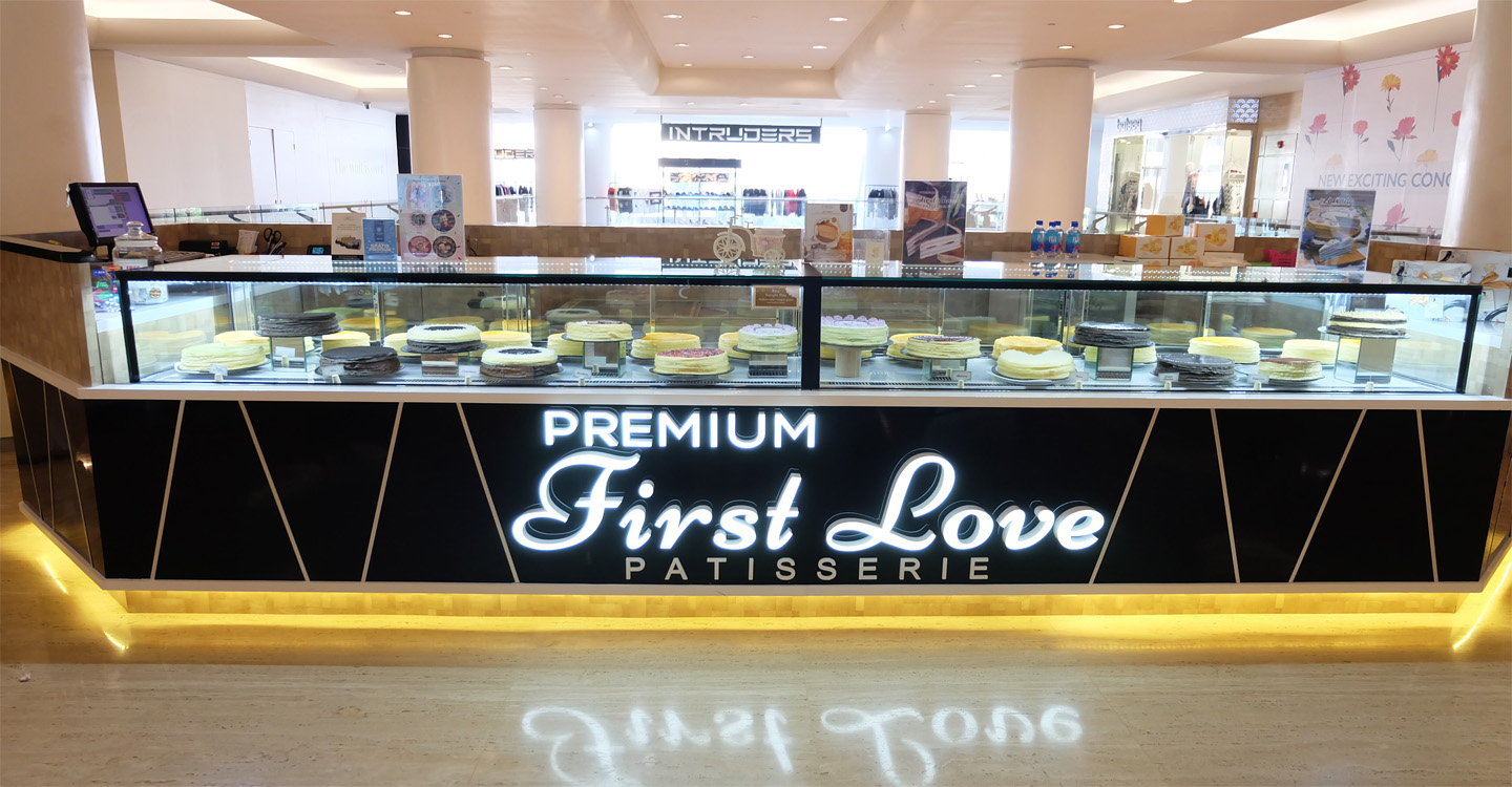 First Love Patisserie